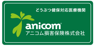 アニコム損害保険株式会社